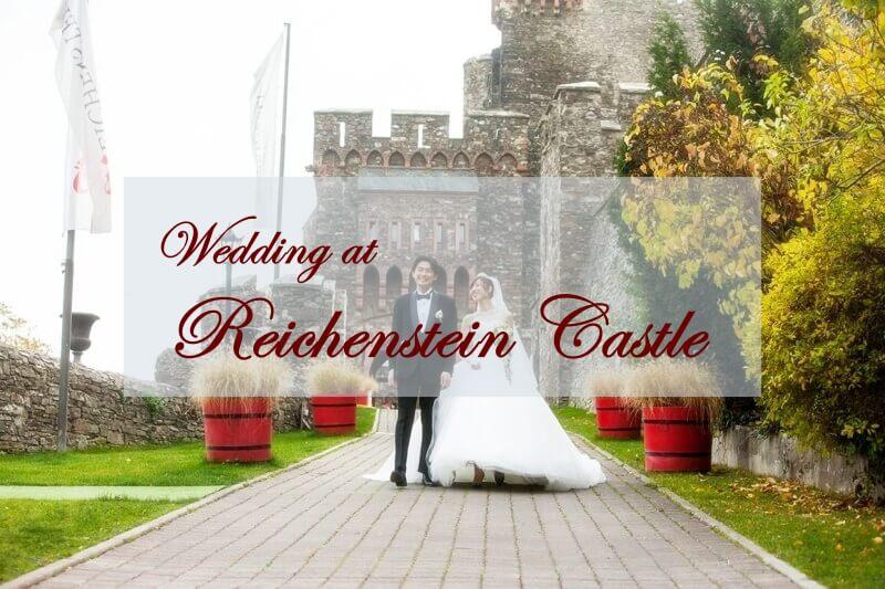 【ドイツの古城】ライヒェンシュタイン城でのフォトウェディング