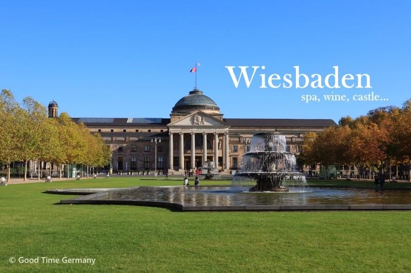 【フランクフルト近郊】優雅な雰囲気の漂う町ヴィースバーデン