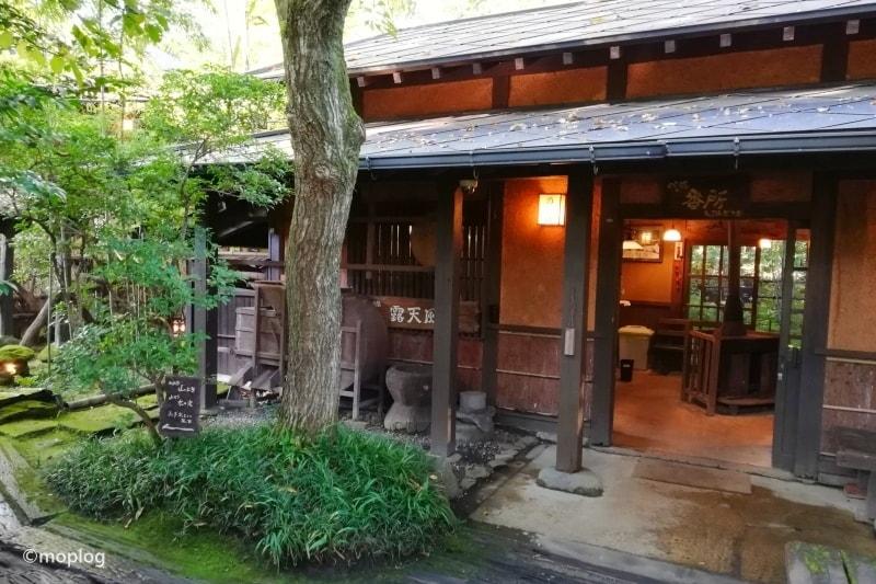 黒川温泉「お宿 のし湯」宿泊レポート【大人な時間が過ごせる旅館】