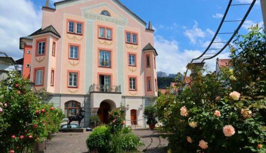 フュッセン観光に便利なホテル「ホテル ヒルシュ」の宿泊レポート