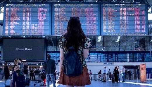 【女性ひとり旅】全にヨーロッパを旅行をする為に気をつけたいポイント