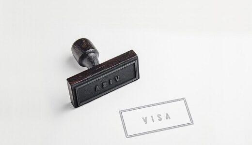 ドイツで無期限滞在許可(永住権)申請 必要だった書類と申請の流れ