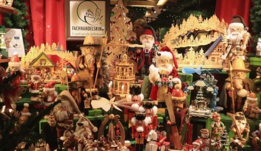 ドイツでよく見かけるクリスマス雑貨10選
