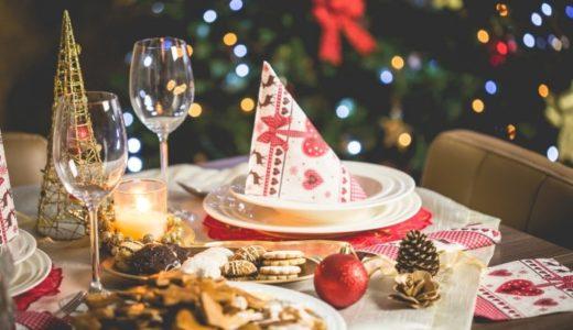 お家でドイツみたいなクリスマスを楽しむ7つのアイデア