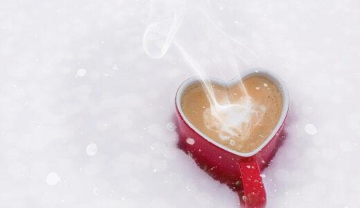 愛の告白はなし?ドイツのバレンタインにまつわる7つの事実
