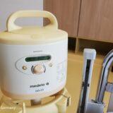 ドイツ 電動搾乳機