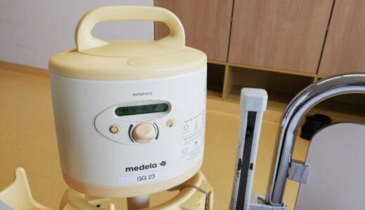 【ドイツで出産】電動搾乳機のレンタル方法、料金、期間